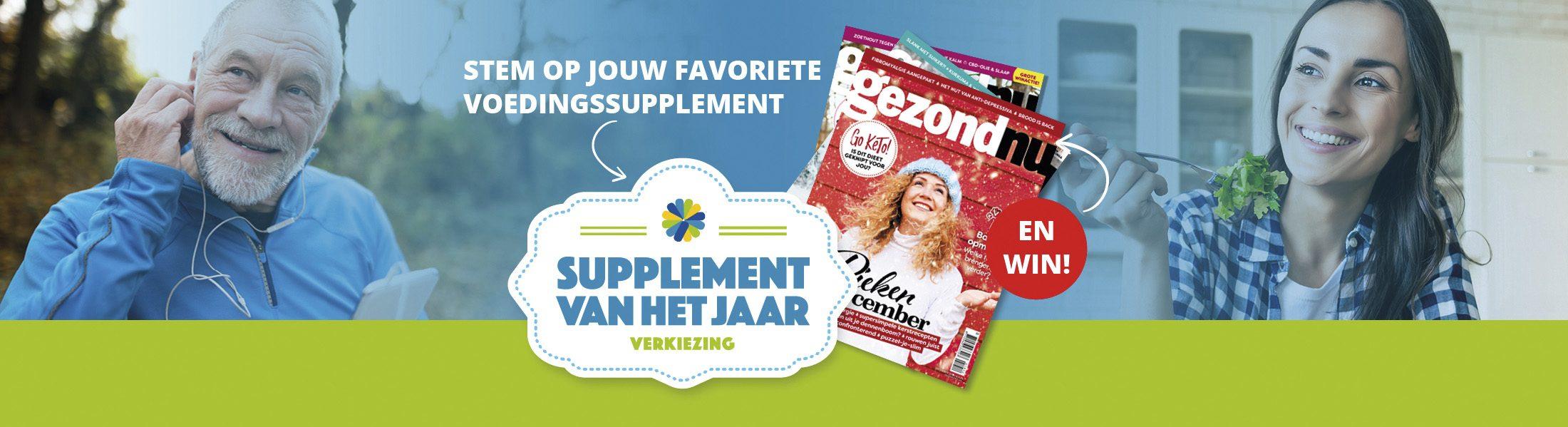 Supplement van het jaar 2020